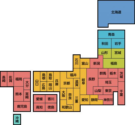 追加送料日本地図